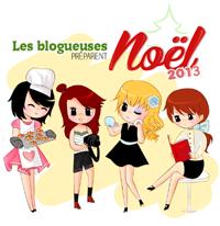 Noël 2013 vu par Les Blogueuses