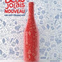 Beaujolais nouveau 2014…