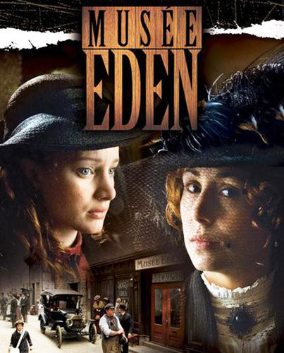 Musée Eden : jaquette DVD