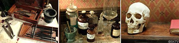 Musée Jack l'Eventreur : détail instruments médicaux, fioles, etc. dans le salon du tueur.